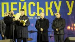 z15086201AA,Grzegorz-Schetyna-takze-pojawil-sie-w-Kijowie