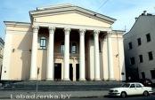 synagoga_Mińsk
