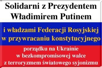 RosjaWPS
