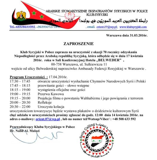 Klub-Syryjski-zaproszenie-na-uroczystość-rocznicowąM
