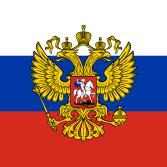 Rosja godło