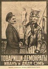 rewolucjalutowa_plakat
