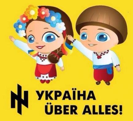 Znalezione obrazy dla zapytania nienawiśc ukraińska wobec Polski
