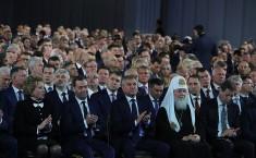 Putin_15_01_2020_foto_1